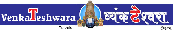 Venkateshwara Travels - Simply Manage Travels - ticketSimply.com
